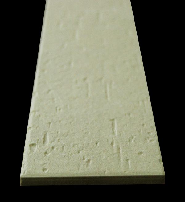 My-Thin-Brick-Ivory-60x240-4