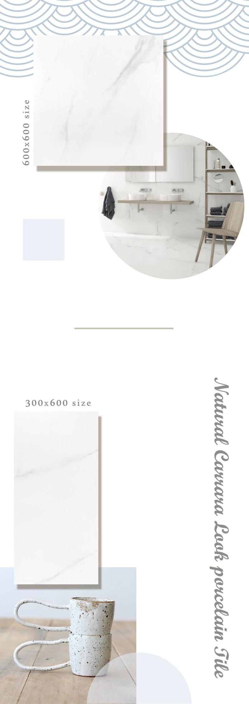 Marmo Carrara Matt page