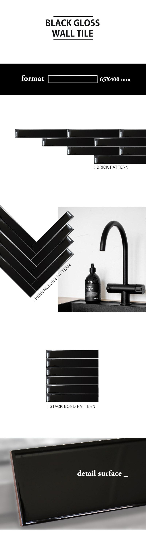 Black Gloss Wall 65x400 web-page