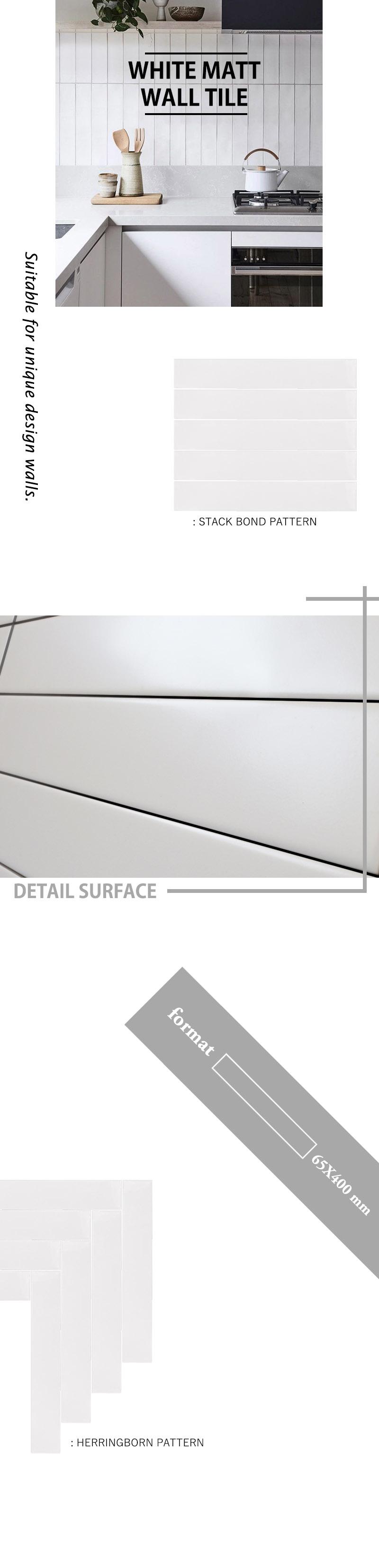 White Matt Wall 65x400 _ web page