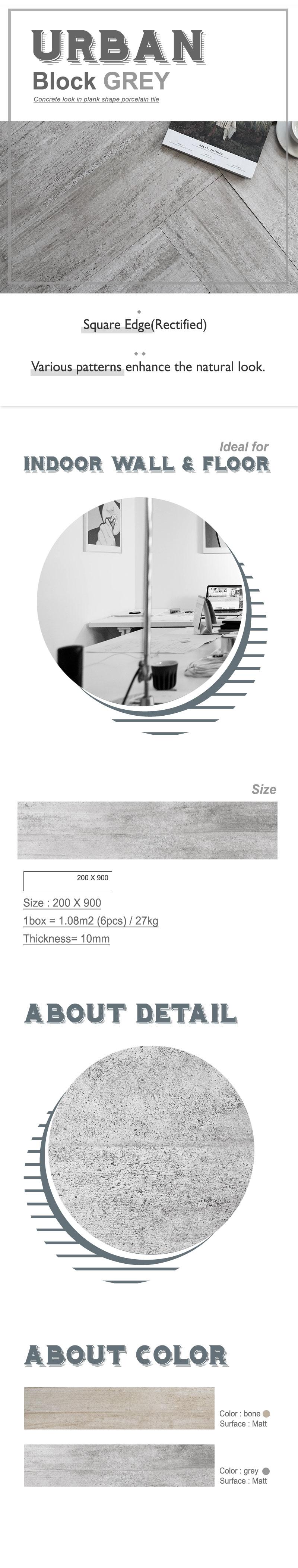 Urban-block-grey-200x900-_-page-design