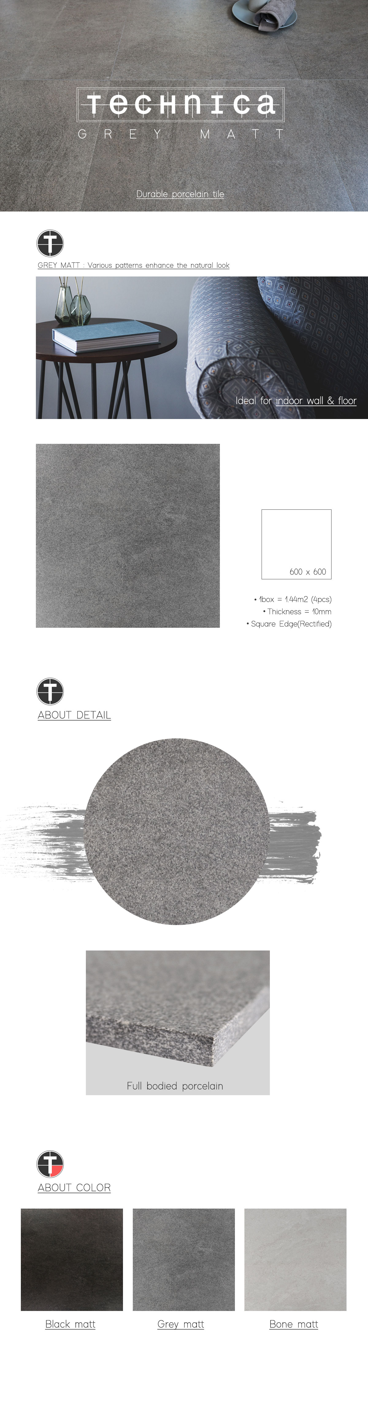technica-grey-matt-_-pagedesign